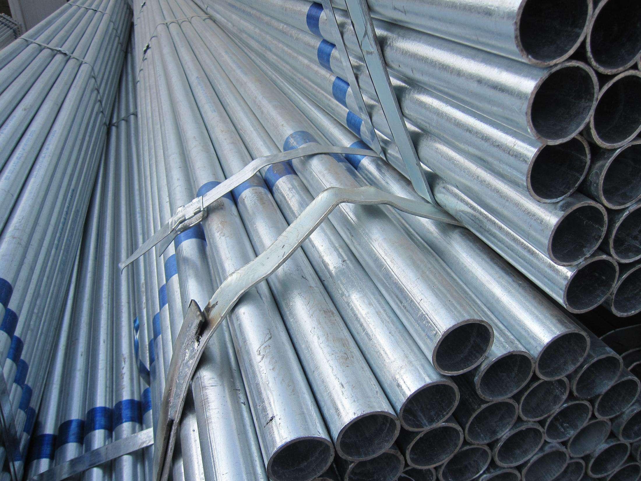 梧州贝博网页版|贝博beibo|贝博ios下载钢管规格型号