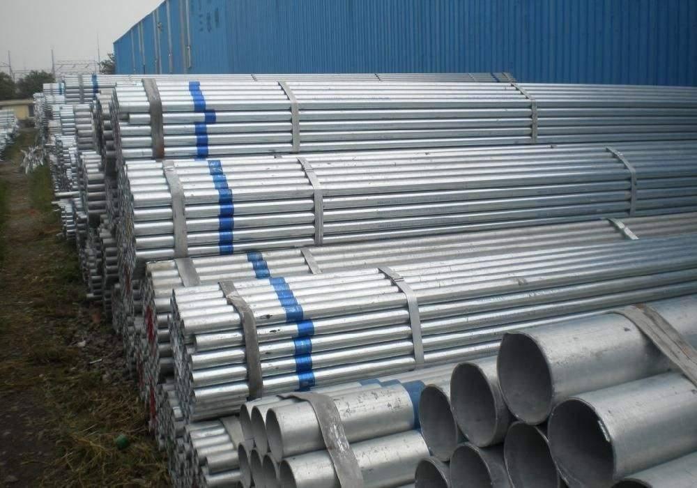 海东镀锌管生产厂家