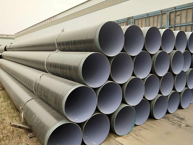 红河dn820建筑结构用螺旋管多少钱一吨